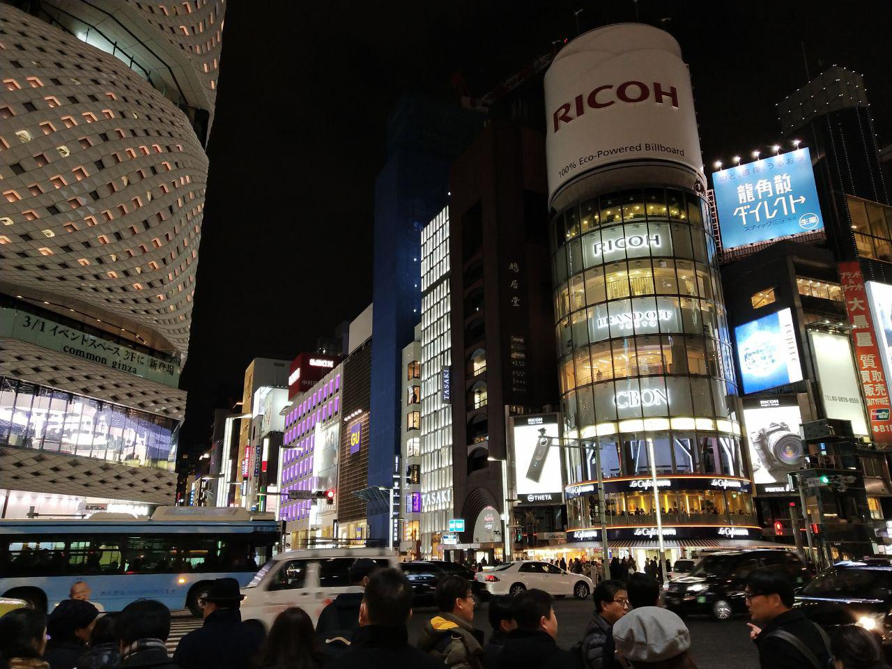 Ginza Shopping Area