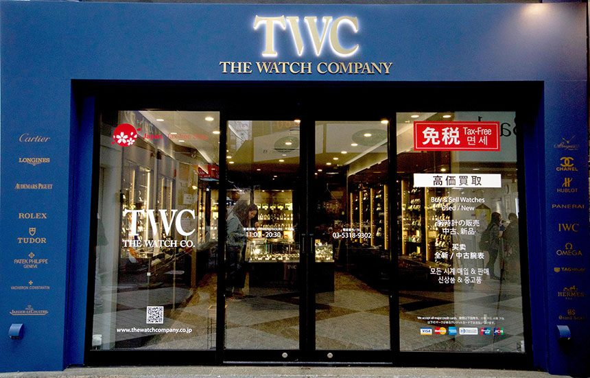 Luxury Store TWC The Watch Company Tokyo Jepang